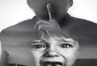 پدر شیطان صفت، به دختر ۴ ساله اش تجاوز کرد | کودک آزاری توسط پدر