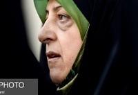 پیام تسلیت ابتکار در پی سقوط هواپیمای مسافربری تهران -یاسوج