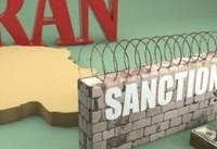 اشپیگل: آلمان در پی وضع تحریمهای جدید علیه ایران است