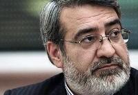 رحمانی فضلی گزارش حوادث اخیر کشور را تقدیم روحانی کرد