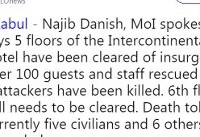 پایان حمله به هتل اینترکنتینانتال؛ ۵ غیرنظامی و ۳ مهاجم کشته شدند