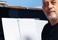 کریستف رضاعی آهنگساز «واسطه» با بازی هدیه تهرانی شد