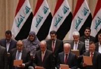 مخالفت دادگاه فدرال عراق با تعویق انتخابات پارلمانی
