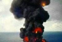 هویت یکی از شهدای نفتکش سانچی شناسایی شد