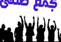 تجمع بازنشستگان کارخانه کیان تایر/وعده پرداخت قسطی سنوات عملی نشد