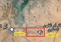 جزئیات عملیات آزادسازی فرودگاه ابوالظهور