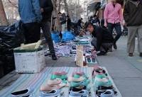 جمع آوری دستفروشان خیابان ولیعصر از امروز