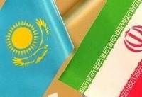 سرمایهگذاری ایران در منطقه آزاد صنعتی قزاقستان