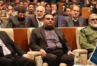 چهارمین همایش ملی مدیریت جهادی با حمایت بانک انصار برگزار شد