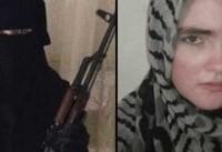 عروس آلمانی داعش به اعدام محکوم شد
