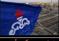 Â«اختلاس شرکت نفت»؛ جزئیات جدید | عامل اختلاس در وزارت نفت چه کاره بود؟ | همه چیز درباره اختلاس ...