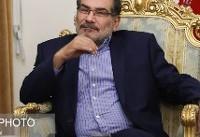 شمخانی: امنیت خط قرمز جمهوری اسلامی ایران است