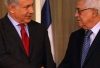 افشاگری روزنامه سعودی از همکاری امنیتی تشکیلات خودگران فلسطین با صهیونیست ها