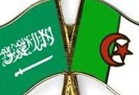 دیدار و گفتگو مشاور شاه عربستان با رئیس جمهوری الجزایر