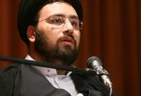 تحلیل سید علی خمینی از نا آرامی های اخیر کشور