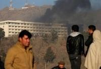طالبان مسئولیت حمله در کابل را به عهده گرفت