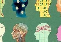 ویدئو / نگاهی متفاوت به تأثیرات چند بیماری روانی