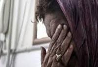 زنگ خطر سالمندآزاری به صدا درآمد