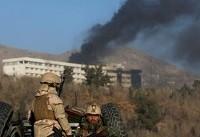 شمار کشتههای حمله به هتلی در کابل به ۱۸ نفر رسید