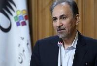 ۱۷ هزار و ۵۰۰ میلیارد تومان بودجه ۹۷ شهرداری تهران