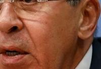لاوروف: اقدامات یکجانبه آمریکا در سوریه، ترکیه را عصبانی کرده است