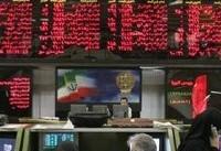 ارزش معاملات فرابورس ایران به بیش از ۵ هزار میلیارد ریال رسید