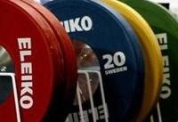 دعوت از ۱۵ وزنهبردار معلول به اردوی تیم ملی/ تنها طلاییها مجوز شرکت در جاکارتا را دارند