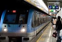 بزرگترین و طولانیترین خطوط متروی جهان + عکس