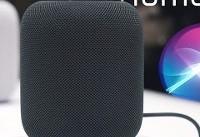 همه چیز درباره Apple HomePod؛ بلندگوی هوشمند اپل +تصاویر