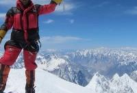 «عظیم قیچیساز» هم به کمک کوهنورد مفقودی رفت
