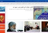 دیدارهای بارزانی با روحانی و شمخانی/ تحلیل سید علی خمینی ازحوادث اخیر و...