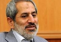 دادستان تهران: ۱۳ دستگاه در حادثه پلاسکو مقصر هستند