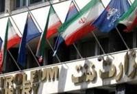 اختلاسگر نفتی طی ۳ ساعت از ایران گریخت