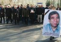 برگزاری مراسم تشییع پیکر پیشکسوت وزنه برداری ایران