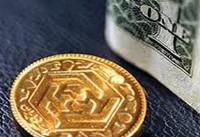 افزایش بیسابقه ۱۲۰ هزار تومانی سکه در یک ماه