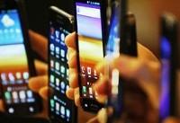 شایعات فعال سازی فلهای گوشیهای قاچاق