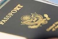 قصه پرغصه دو تابعیتیها؛ چرا باید به کسی که اقامت کانادا دارد مسئولیت دولتی داده شود؟