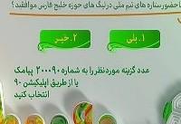 افشاگری های تکان دهنده مهدی طارمی! / جنجال های جدید «رو» شد! +تصاویر