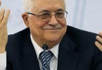 گفتوگوی پنس و نتانیاهو درباره ایران و بحران فلسطینیان و اسرائیل