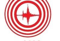 زلزله ۴.۵ ریشتری بدون خسارت در ایلام