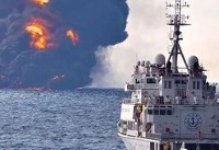 افزایش سه برابری لکه نفتی سانچی در سواحل چین