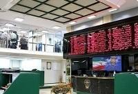نکو داشت ٥٠ سالگی تاسیس بورس/ بازار سرمایه به اهداف ١٤٠٤ نزدیک شده است