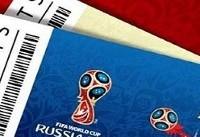 ۶۰ بلیت جامجهانی هدیه فیفا به فدراسیون فوتبال