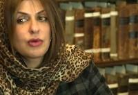 دختر پادشاه سابق عربستان سیاستهای محمد بن سلمان را به باد انتقاد گرفت