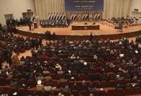 تاریخ برگزاری انتخابات پارلمانی عراق تصویب شد