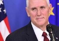 معاون رییسجمهوری آمریکا توافق هستهای با ایران را «فاجعه» خواند