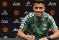 طعنه سانچس به آرسنال بعد از امضای قرارداد با یونایتد