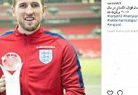 هری کین مرد سال فوتبال انگلیس در سال ۲۰۱۷ شد