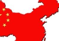 ارزش تجارت خارجی چین به ۴۲۸۰ میلیارد دلار رسید