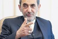 ولایتی: هیچ کشوری بدون وجود ایران نمیتواند پرچمدار حفظ ثبات در منطقه باشد